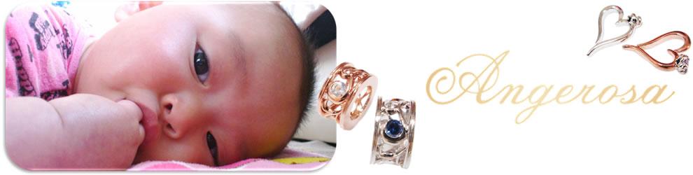 Baby Ring