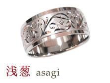 浅葱 asagi